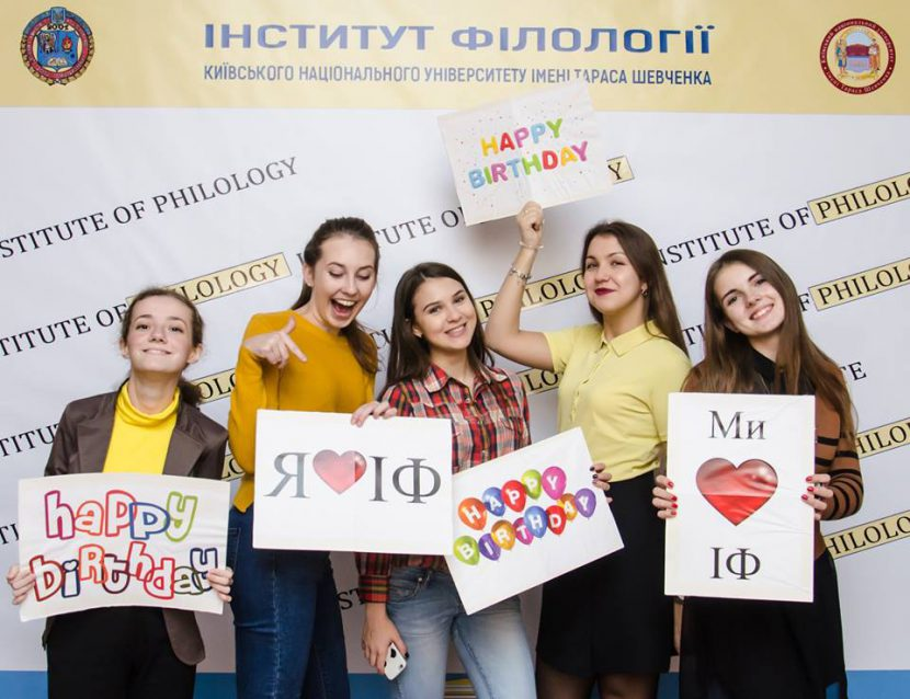 Джерело фото: https://www.facebook.com/philolog.knu.ua/photos/a.383315595104322.1073741830.382651958504019/823259067776637/?type=3&theater