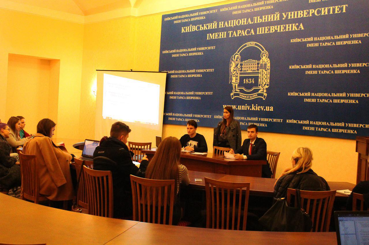 Підсумки публічного обговорення Положення про студентське самоврядування та Інструкції про вибори