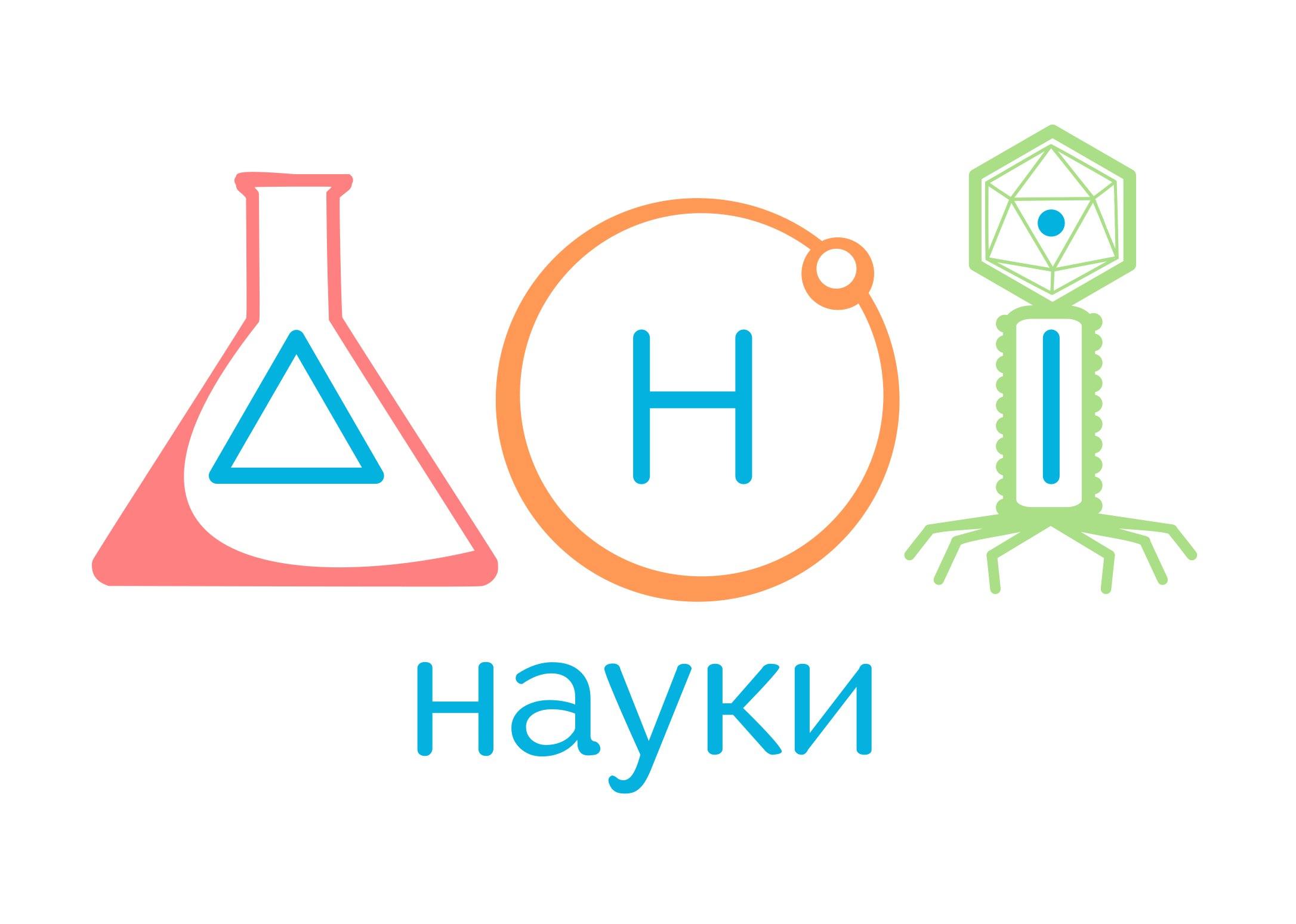 Дні науки в Києві – 2016