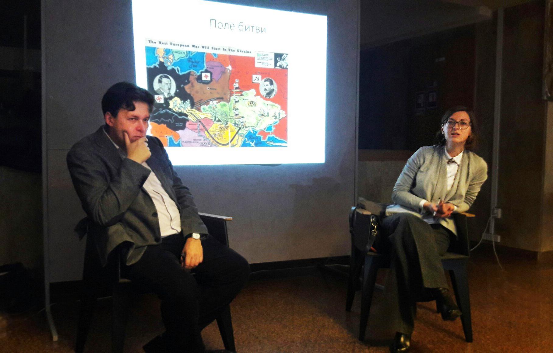 Презентація книги Є. Магди та Т. Водотики в ІМВ