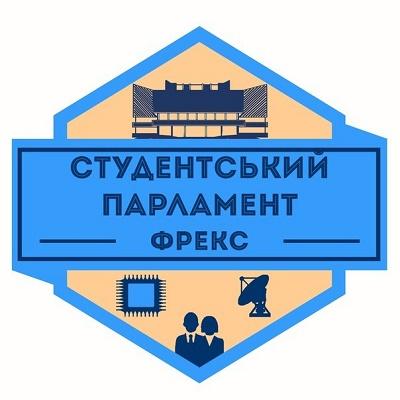 Факультет радіофізики, електроніки та комп'ютерних систем