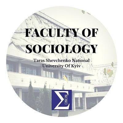 Факультет соціології