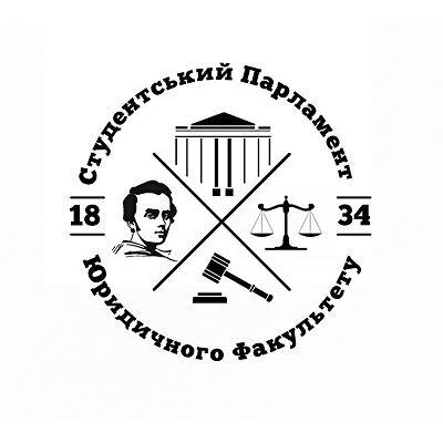 Юридичний факультет