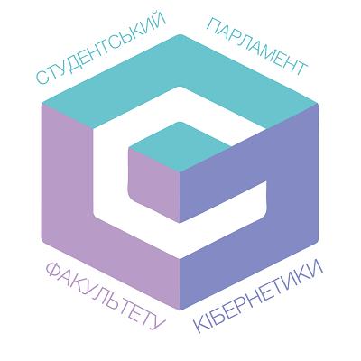 Факультет комп'ютерних наук та кібернетики