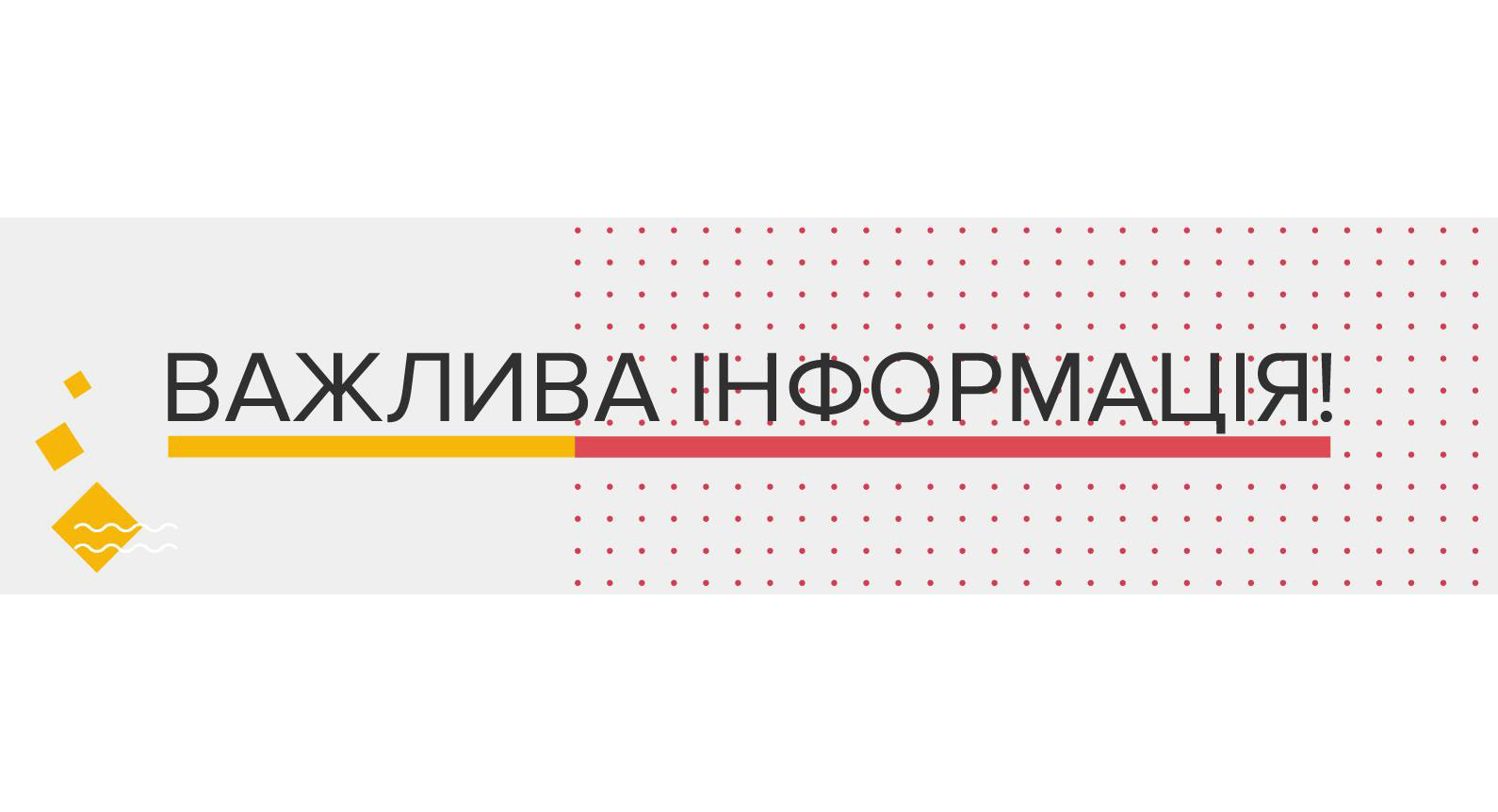 Інформація про приймальні комісії