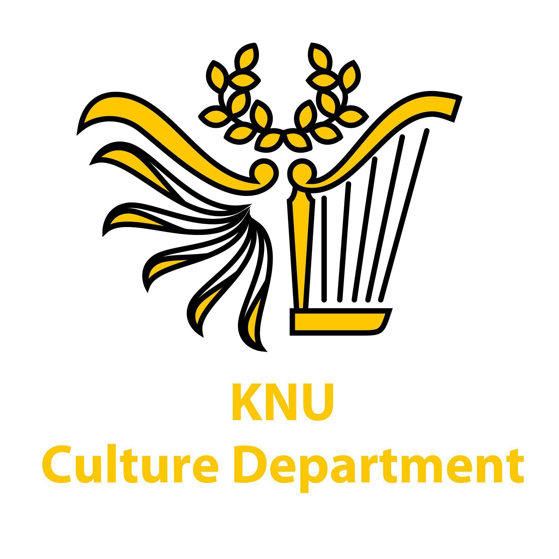 Культурний департамент