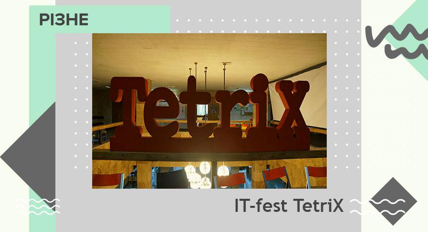 IT-fest TetriX