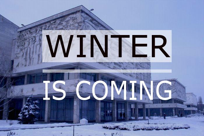 WINTER IS COMING: особливості зими в КНУ