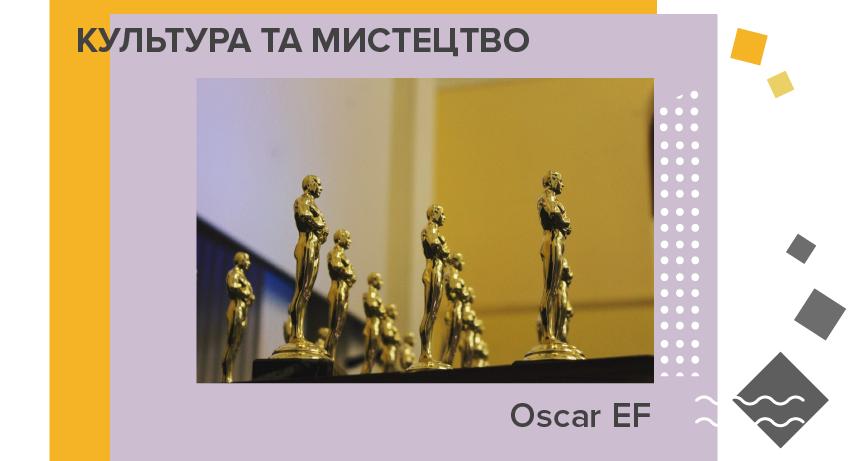 Oskar EF
