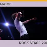 Rock Stage 2018. M&M's evening — вечір Музики і Молодості