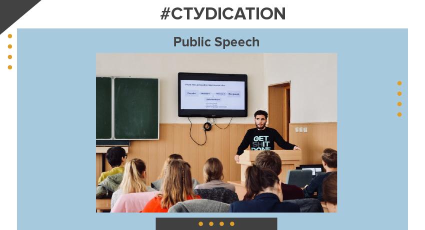 Public Speech : від А до Успіху