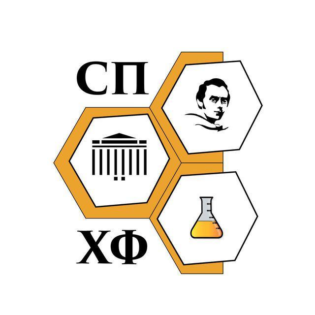 Хімічний факультет