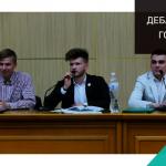 Дебати кандидатів на пост Голови СПУ
