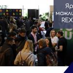 Ярмарка можливостей – REX IT FEST