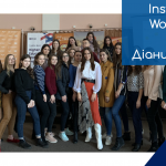 Instagram Workshop від української блогерки Діани Глостер
